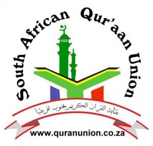 SAQU Logo web
