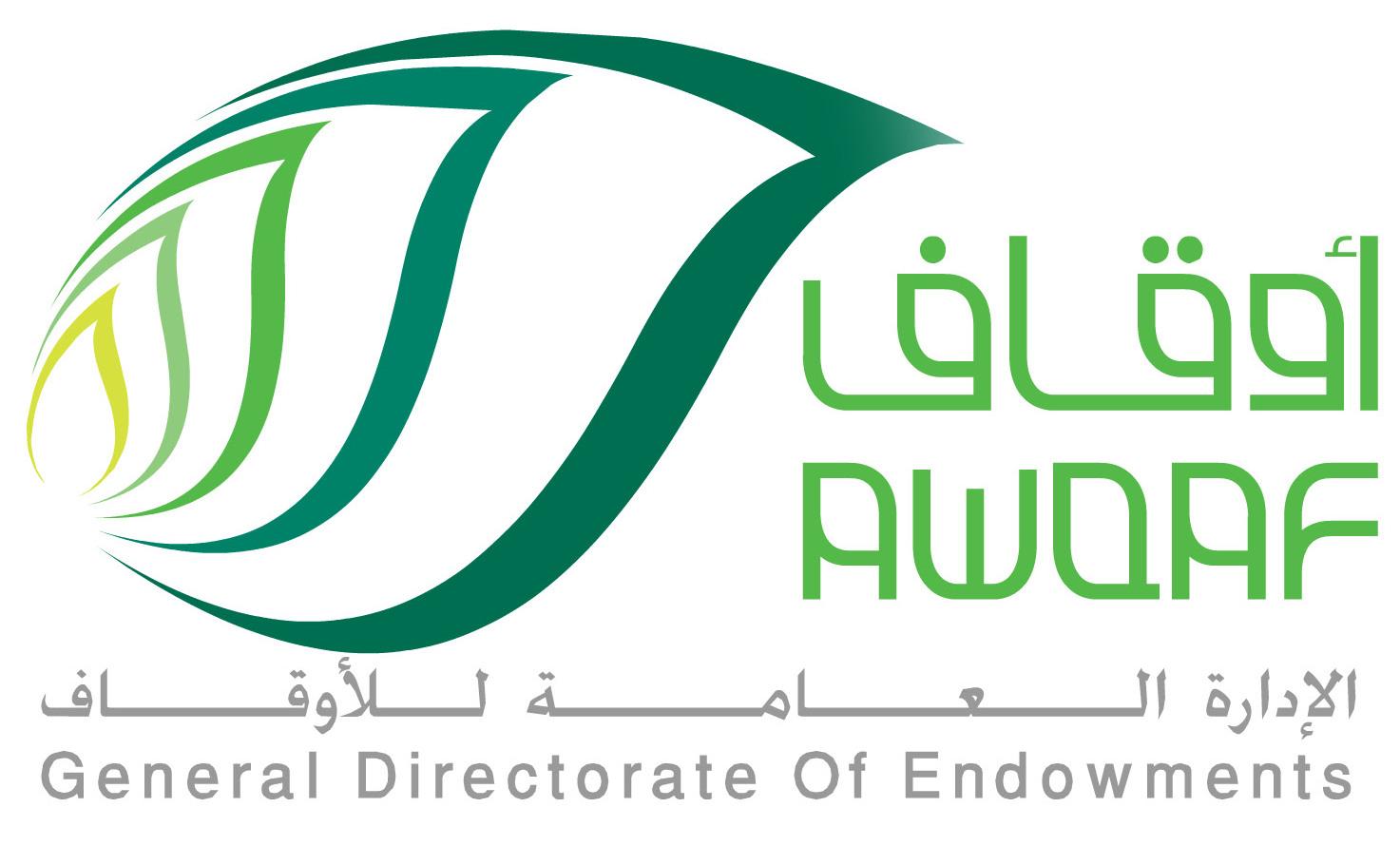 الإدارة العامـة للإوقـافqatar AWQAF logo