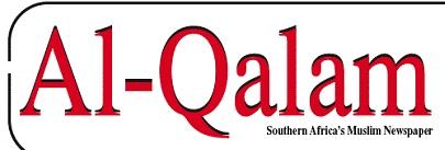 AlQalam Crop Logo