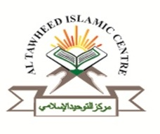 AlTawheed Logo