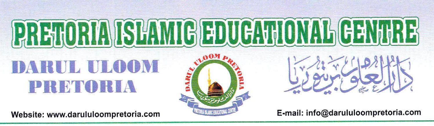DARL ULOOM PRETORIA AWQAF banner