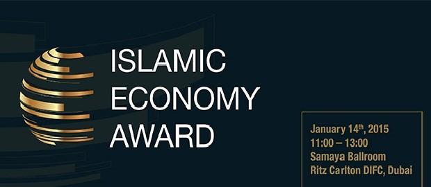 Islamic Economy Award 2014