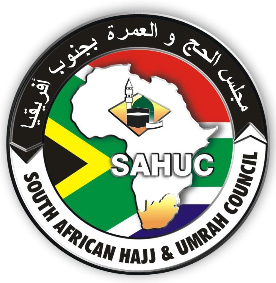 SAHUC logo1