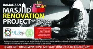 Masjid Renovation Project MIMG-20150619-WA0041