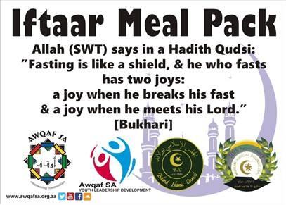 Iftaar Meal Pack 2015