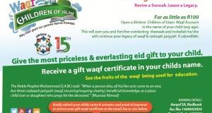 Waqf Children of Islam 2015