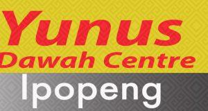 Ipopeng_centre