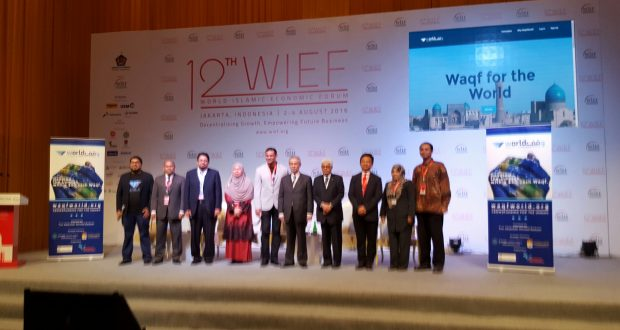 Waqf Crowd Funding 20160803_054129_resized